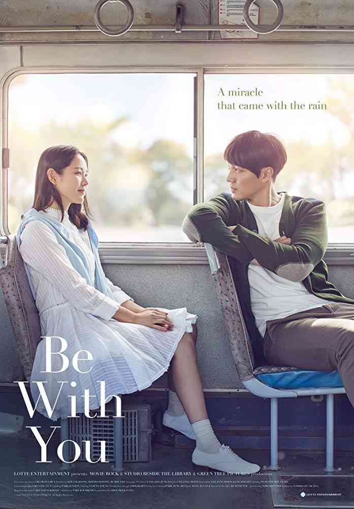 فيلم Be with you