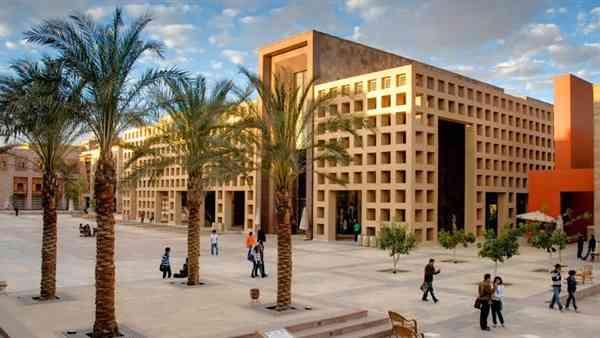 الجامعة الأمريكية بالقاهرة AUC