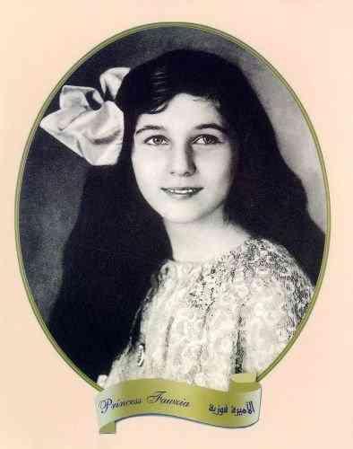 الأميرة فوزية فؤاد