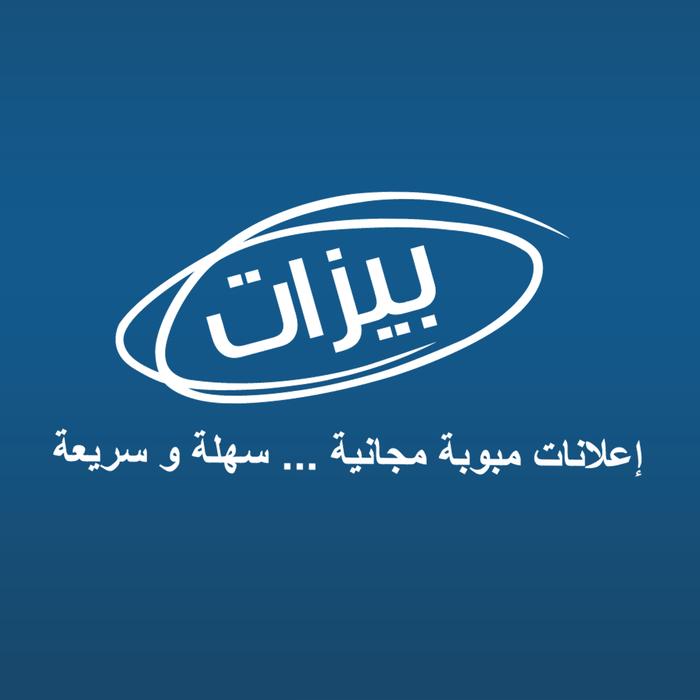 موقع بيزات bezaat.com
