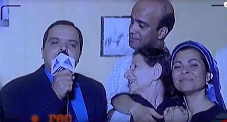 أفلام محمد هنيدي - جاءنا البيان التالي