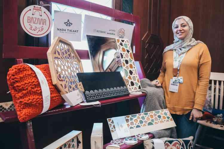 Nada Talaat Designs