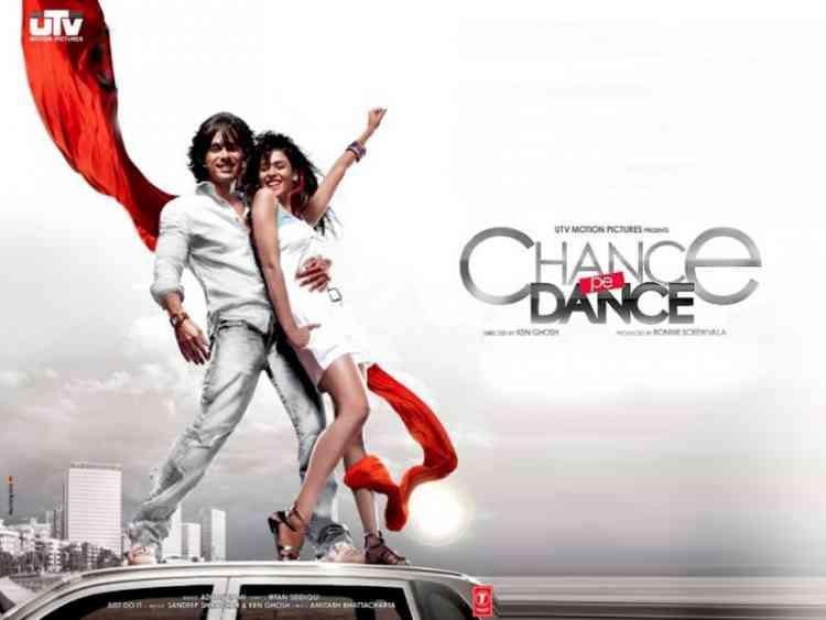أفلام شاهد كابور - Chance pe dance