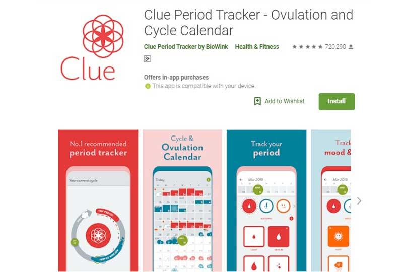 تطبيق Clue