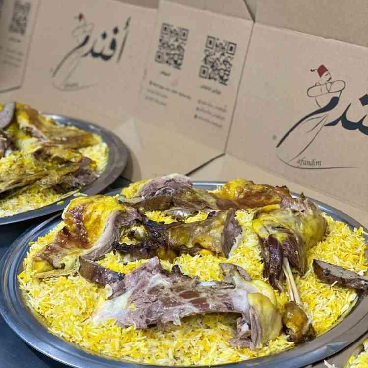 مطعم افندم من أفضل مطاعم مكة