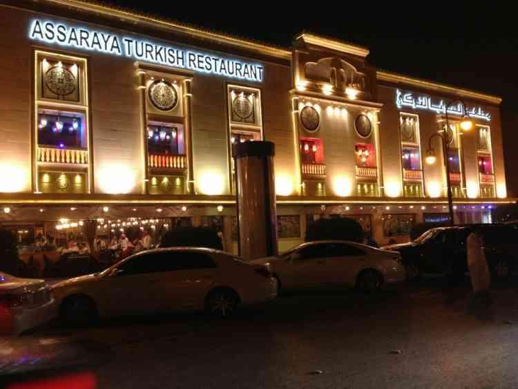 أفضل مطاعم الرياض مطعم السرايا التركي