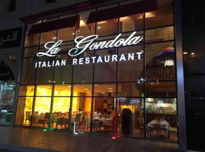 أفضل مطاعم الخُبر لاجندولا