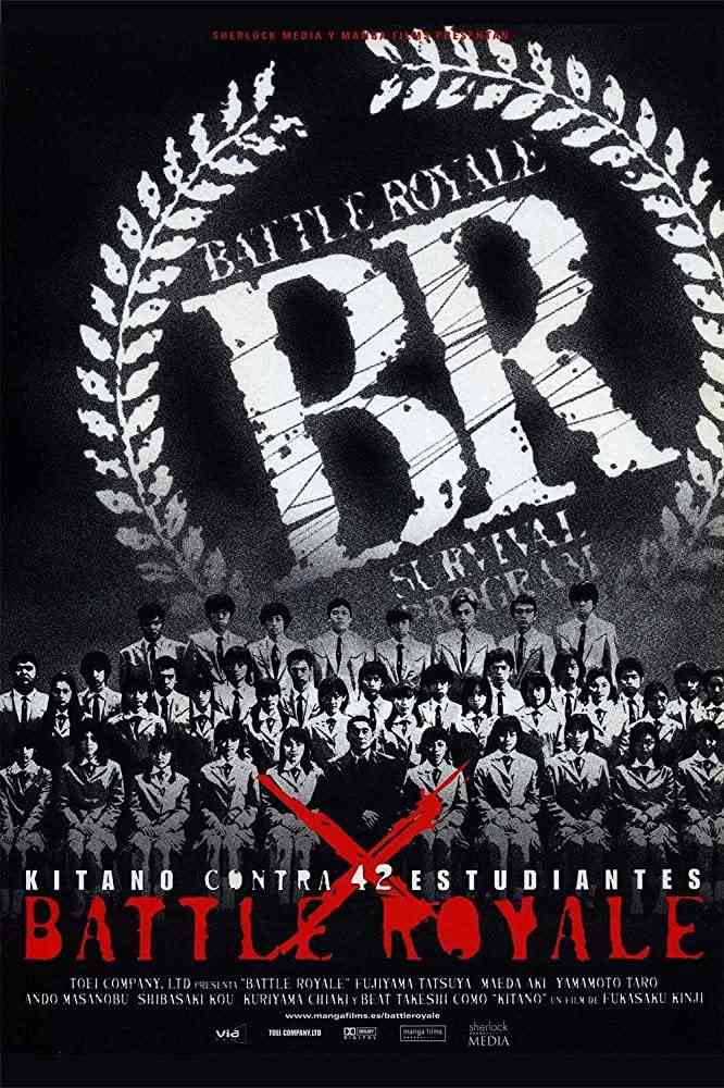 فيلم Battle Royale