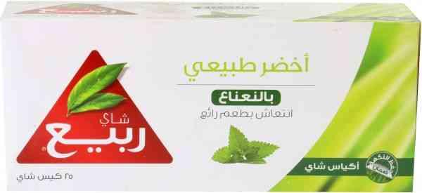 أفضل شاي أخضر ربيع