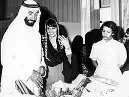 فاطمة بنت مبارك الكتبي