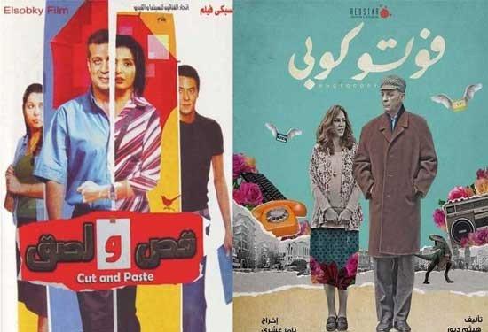 أفلام مصرية لم توفق في الإيرادات لكنها ملهمة